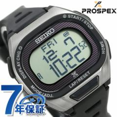 44e774828e 【あす着】セイコー ランニングウォッチ メンズ 腕時計 ソーラー デジタル SBEF045 SEIKO プロスペックス