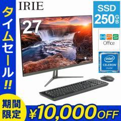デスクトップパソコン一体型 新品 WPS Office Win10 27インチ Celeron 4GB SSD 250GB IPS液晶 フルHD IRIE FFF-ALPC2701-WPS25SSD250