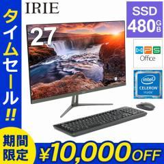 デスクトップパソコン一体型 新品 WPS Office Win10 27インチ Celeron 4GB SSD 480GB IPS液晶 フルHD IRIE FFF-ALPC2701-WPS25SSD480