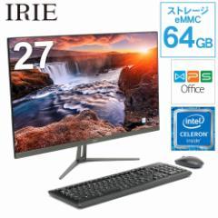 デスクトップパソコン一体型 新品 WPS Office Win10 27インチ Celeron 4GB 64GB IPS液晶 フルHD 増設用スロット IRIE FFF-ALPC2701-WPS