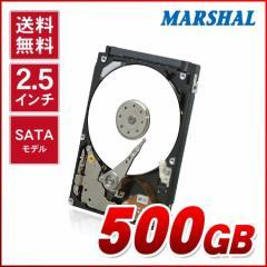 HDD ハードディスク HDD内蔵 ハードディスク内蔵 500GB 2.5インチ MAL2500SA-T72L SATA