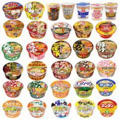 【 送料無料 】 カップ麺 ミニ 完成版 マンスリー 30食セット 【6240円以上で景品ゲット】