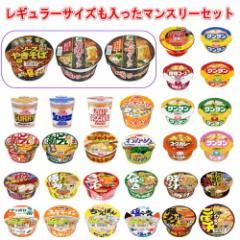 マルちゃん どん兵衛 エースコック  ミニカップ麺27種に レギュラーサイズも入った マンスリー 30食