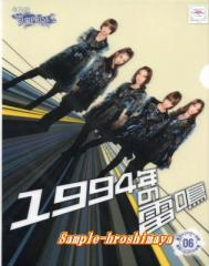 AKB48 重力シンパシー第6弾 クリアファイル〜1994年の雷鳴〜ホール限定品  【 送料無料 】