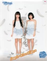 AKB48 重力シンパシー第7弾 クリアファイル〜思い出す度につらくなる〜ホール限定品  【 送料無料 】