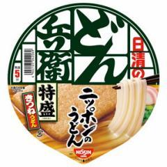 【6240円以上で景品ゲット】日清食品 どん兵衛 特盛 きつねうどん 西12食 関東圏送料無料