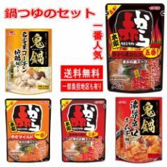 イチビキ 名古屋コーチン地鶏鍋スープ、ストレート鬼鍋、濃厚辛口キムチ鍋スープ、赤から鍋スープ 鍋つゆ10袋セット 関東圏送料無料