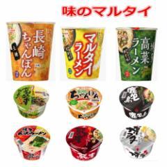 新着 カップ麺 カップ嬉しいどん 焼きそば レギュラーサイズ 大集合 100個セット 関東圏送料無料