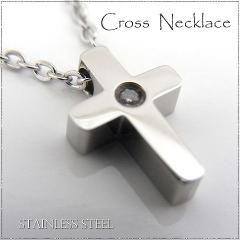 ネックレス ステンレス 316L クロス 十字架 ジルコニア シルバーカラー ネックレス ペンダント アクセサリー