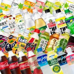 コカ・コーラ社 人気ペットボトル飲料!! 24本×2ケースセット 選り取り [賞味期限:2ヶ月以上] 【送料無料】
