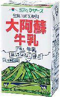 【産地直送】大阿蘇牛乳 常温保存可能ロングライフ牛乳 250ml×24本 阿蘇の大自然の恵み
