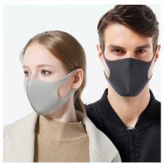 マスク 4枚 セット ブラック / グレー  洗って 繰り返し 使える 即日発送