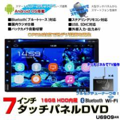 WOWAUTO 7インチAndroid6.0プレイヤー+4x4フルセグチューナーセット★アンドロイドカーナビ DVD CD SD USB Bluetooth WIFI