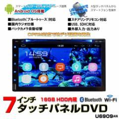 WOWAUTO 7インチAndroid6.0プレイヤー★アンドロイドカーナビ DVD CD SD USB Bluetooth WIFI