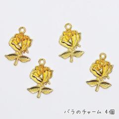 バラのチャーム 4個[ゴールド]★チャーム パーツ 花 ローズ 植物