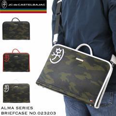 【ポイント10倍+レビュー記入で5倍】CASTELBAJAC(カステルバジャック) Alma(アルマ) ブリーフケース ビジネスバッグ ショルダーバッグ 2W