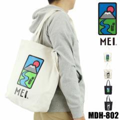【ポイント10倍+レビュー記入で5倍】MEI(エムイーアイ) トートバッグ A4 MDH-802 メイ メンズ レディース 男女兼用