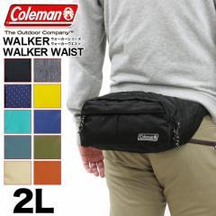 【ポイント10倍+レビュー記入で5倍】【2019年新色追加】Coleman(コールマン) WALKER(ウォーカー) WALKER WAIST(ウォーカーウエスト) ウエ
