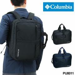 【ポイント10倍+レビュー記入で5倍】Columbia(コロンビア) ビジネスバッグ ブリーフケース ショルダーバッグ リュック 3WAY A4 PC収納 撥