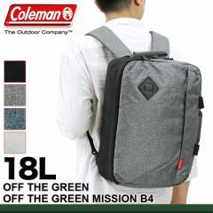 【ポイント10倍+レビュー記入で5倍】Coleman(コールマン) OFF THE GREEN(オフザグリーン) OFF THE GREEN MISSION B4(オフザグリーンミッ