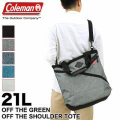 【ポイント10倍+レビュー記入で5倍】Coleman(コールマン) OFF THE GREEN(オフザグリーン) OFF THE GREEN SHOULDER TOTE(オフザグリーンシ