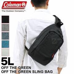 【ポイント10倍+レビュー記入で5倍】Coleman(コールマン) OFF THE GREEN(オフザグリーン) OFF THE GREEN SLING BAG(オフザグリーンスリン