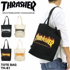 【ポイント10倍+レビュー記入で5倍】THRASHER(スラッシャー) トートバッグ A4 TH-81 THC-800 メンズ レディース 男女兼用