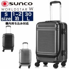 【ポイント10倍+レビュー記入で5倍】SUNCO(サンコー) WORLD STAR W(ワールドスターW) 30L スーツケース 48cm 3.8kg 1〜2泊 4輪 TSAロック
