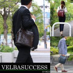 【ポイント10倍+レビュー記入で5倍】VELBASUCCESS(ベルバサクセス) HGシリーズ ダレスバッグ トートバッグ ショルダーバッグ リュック 10