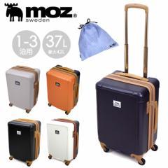 【ポイント10倍+レビュー記入で5倍】moz(モズ) スーツケース キャリーケース 37〜42L 48cm 1〜3泊 4輪 TSAロック ファスナー式 拡張 機内