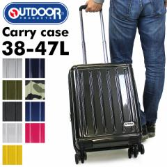 【ポイント10倍+レビュー記入で5倍】OUTDOOR PRODUCTS(アウトドアプロダクツ) スーツケース キャリーケース 38〜47L 1〜3泊 4輪 TSAロッ
