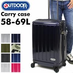 【ポイント10倍+レビュー記入で5倍】OUTDOOR PRODUCTS(アウトドアプロダクツ) スーツケース キャリーケース 58〜69L 3〜5泊 4輪 TSAロッ