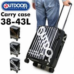 【ポイント10倍+レビュー記入で5倍】OUTDOOR PRODUCTS(アウトドアプロダクツ) スーツケース キャリーケース 38〜43L 1〜3泊 4輪 TSAロッ