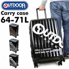 【ポイント10倍+レビュー記入で5倍】OUTDOOR PRODUCTS(アウトドアプロダクツ) スーツケース キャリーケース 64〜71L 4〜6泊 4輪 TSAロッ