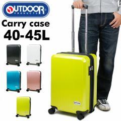 【ポイント10倍+レビュー記入で5倍】OUTDOOR PRODUCTS(アウトドアプロダクツ) スーツケース キャリーケース 40〜45L 49.5cm 3.2kg 1〜3泊
