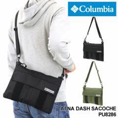【ポイント10倍+レビュー記入で5倍】Columbia(コロンビア) ATNA DASH SACOCHE(アトナダッシュサコッシュ) ショルダーバッグ 斜め掛けバッ