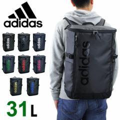 【ポイント10倍+レビュー記入で5倍】【新色追加】adidas(アディダス) クーゲル スクエアリュック リュックサック デイパック バックパッ