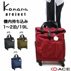 【ポイント10倍+レビュー記入で5倍】Kanana project (カナナプロジェクト) カナナモノグラム キャリーバッグ ソフトキャリー 19L 1〜2泊
