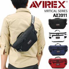 【ポイント10倍+レビュー記入で5倍】AVIREX(アヴィレックス) VIRTICAL(バーチカル) ボディバッグ ワンショルダーバッグ 斜め掛けバッグ