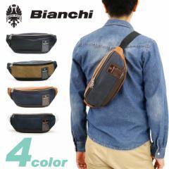 【ポイント10倍+レビュー記入で5倍】Bianchi(ビアンキ) TBPI ボディバッグ ウエストバッグ ワンショルダーバッグ 斜め掛けバッグ 2WAY TB