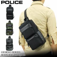 【ポイント10倍+レビュー記入で5倍】POLICE(ポリス) GIORNO(ジョルノ) ボディバッグ ワンショルダーバッグ 斜め掛けバッグ PA-63000 メン