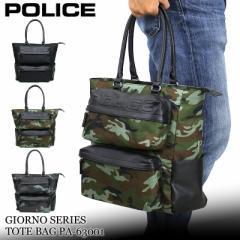 【ポイント10倍+レビュー記入で5倍】POLICE(ポリス) GIORNO(ジョルノ) トートバッグ B4 PA-63000 メンズ 送料無料