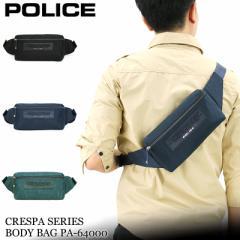 【ポイント10倍+レビュー記入で5倍】POLICE(ポリス) CRESPA(クレスパ) ボディバッグ ワンショルダーバッグ 斜め掛けバッグ 薄マチ PA-640