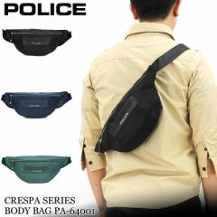 【ポイント10倍+レビュー記入で5倍】POLICE(ポリス) CRESPA(クレスパ) ボディバッグ ワンショルダーバッグ 斜め掛けバッグ PA-64001 メン