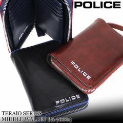 【ポイント10倍+レビュー記入で5倍】POLICE(ポリス) TERAIO(テライオ) ミドルウォレット セミ長財布 二つ折り財布 小銭入れあり イタリア