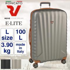 【ポイント10倍+レビュー記入で5倍】RONCATO(ロンカート) E-LITE(イーライト) スーツケース キャリーケース 100L 7〜10泊 4輪 TSAロック