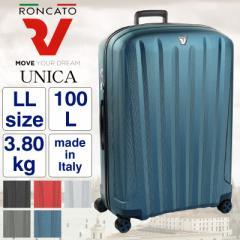 【ポイント10倍+レビュー記入で5倍】RONCATO(ロンカート) UNICA(ユニカ) スーツケース キャリーケース 100L 7〜10泊 4輪 TSAロック 軽量