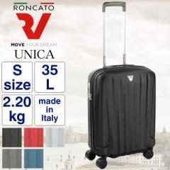 【ポイント10倍+レビュー記入で5倍】RONCATO(ロンカート) UNICA(ユニカ) スーツケース キャリーケース 35L 1〜2泊 4輪 TSAロック 軽量 機