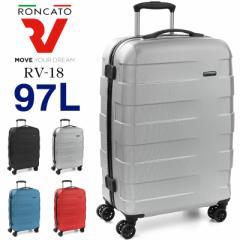 【ポイント10倍+レビュー記入で5倍】RONCATO(ロンカート) RV-18 スーツケース キャリーケース 97L 7〜10泊 4輪 TSAロック 軽量 ヨーロッ