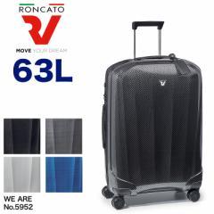 【ポイント10倍+レビュー記入で5倍】RONCATO(ロンカート) WE ARE(ウィーアー) スーツケース キャリーケース 70L 64cm 2.7kg 4〜6泊 4輪 T